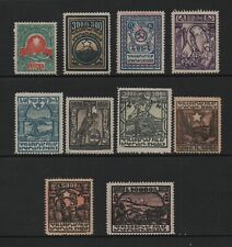 ARMENIA 1922 PICTORIAL ISSUE (UN-ISSUED) FULL SET OF 10 *HINGED MINT*