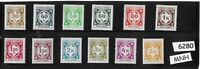 Complete MNH 1941 WWII official stamp set / 12 MNH Third Reich stamps / BaM