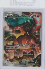 2016 Pokemon Japanese 009/036 Volcanion Holo Full Art 1st Edition NM