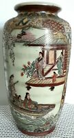 Large Hand Painted Oriental Japanese Chinese Satsuma Vase Jar 38cm Tall