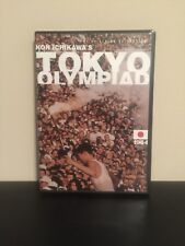 Tokyo Olympiad The Criterion Collection - RARE & OOP