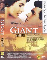 Giant (1956) James Dean / Elizabeth Taylor / Rock Hudson DVD NEW *FAST SHIPPING*