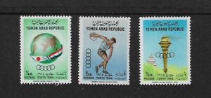 1964 Yemen - Selection of Tokyo Olympics - Mint and Lightly Hinged.