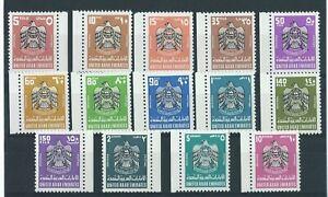 UAE 1977 Definitive Set Unmounted Mint Marginals