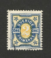 SWEDEN-USED  STAMP - 2 ore - 1892.