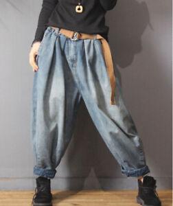 Hot Women Retro Denim Drop Crotch Jeans Pants Lantern Loose Elastic Trouser Pant