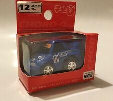 Takara Choro Q #12 Nissan Skyline GT-R Calsonic (In Stock USA)
