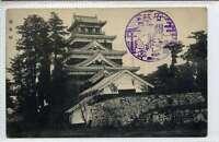 (Lt033-382) Four Storey Pagoda,Japan Unused, G-VG