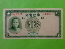 China 10 Yuan Bank of China 1937 (EF), Pin Hole AX 486664