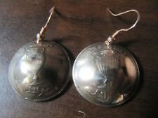 ORIGINAL HANDMADE ISRAEL 10 PRUTA COIN EARRINGS 1950S
