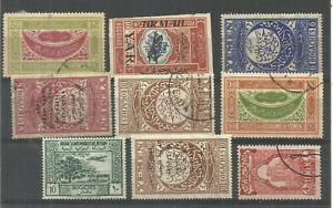 TIMBRES ANCIENS YEMEN