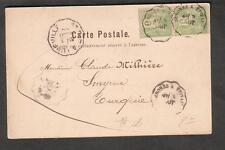 France 1900 pc 2x5 Peace & Commerce Senones a EtivalVosges/Luneville to Smyrna