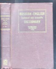 Bray, A. (Alexander) Russian English Scientific - Technical Dictionary - 1945 R