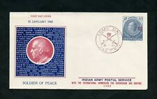 INDIA 1965  INDIAN ARMY POSTAL SERVICES FORCES IN  LAOS FIRST DAY COVER