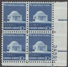 Scott # 1510 - Us Plate Block Of 4 - Jefferson Memorial - Mnh - 1973