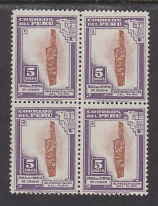 Peru Sc 417 MNH. 1945 5s. Idol, block of 4, F-VF. CV $24.00 as hinged singles.