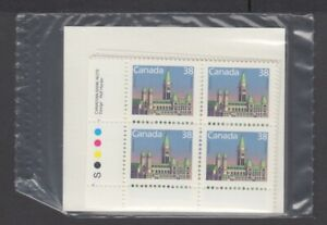 CANADA SEALED PLATE BLOCKS 1165 DOMESTIC 1st-CLASS RATE, PARLIAMENT BLDGS, CBN