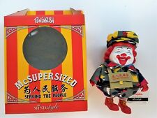 Ron English MC Supersized Camo Serving the People Manila Edition Exclusive