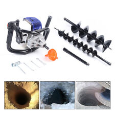 New listing 2-Stroke Gas Powered Earth Auger Post Hole Digger Borer Fence Ground+2 Drill Bit