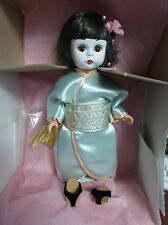 "Madame Alexander 8"" Doll - Japan *Free Doll Offer*"