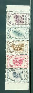 Egypt #509a 1960 Olympics issues MNH set CV$3.75