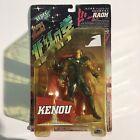 Hokuto no Ken Action Figure FIST OF THE NORTH STAR XEBEC KAIYODO RAOH 199X