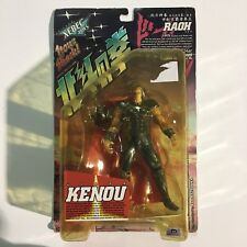 Hokuto no Ken Action Figure FIST OF THE NORTH STAR XEBEC KAIYODO RAOH 199X