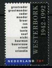 Nederland 1992 1531 Bevrijding - Kamp Westerbork