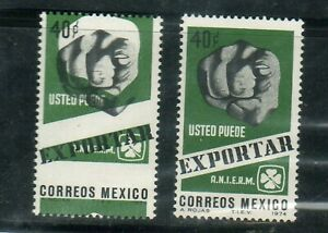 z417 MEXICO Sc 1057 Error Shifted perfs. MNH 40c Export Promotion 1974