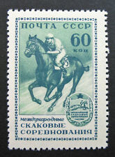 Russia 1956 #1790 Variety MNH OG 60k Russian Horse Racing Moscow Issue $32.00!!