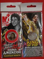 Russia 25 rubles Michael Jackson. King of pop.