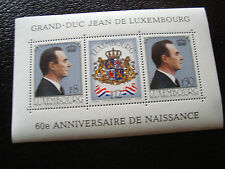 LUXEMBOURG - timbre yvert et tellier bloc n° 13 n** (Z7) stamp (A)