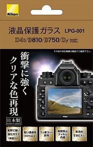 Nikon Japan LPG-001 LCD Monitor Screen Protective Glass For D5/D4S/D4/Df/D810