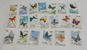 China 1963 特56 Butterfly used stamps complete set VF, pls See Pictures