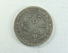 1898 Queen Victoria Hong Kong 10 Cents coin; Old album collection!