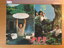 Of Cooks and Kung Fu [Duel of the Dragons] (1979) Original Lobby Card LCO235
