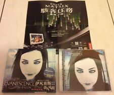 Evanescence 2003 Fallen Bring Me To Life Taiwan Limited Box CD w/ Promo Poster
