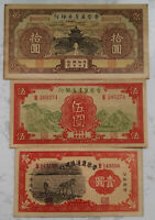 1939 Bank Of Shansi Chahar&Hopei (晋察冀边区银行)Issued banknotes 3 sheets/set(边区纸币)