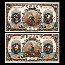 2pcs China 1914 5Yuan Paper Money GEM UNC 2张连号#132
