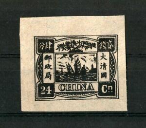 Stamps CHINA Hong Kong 1894 Empress Dowager Thin & Proofs VERY RARE no gum Nr.84