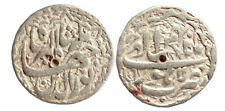Mughal Jahangir Lahore Mint Ilahi Month Bahman RY 6 Ornamental Type