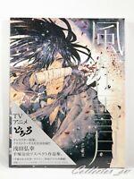 3 - 7 Days | Dororo | Fuka Setsugetsu Hiroyuki Asada Tezuka Alblum Art Book