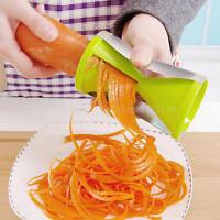 Spiral Slicer Cutter New Kitchen Tool Vegetable Fruit Spiralizer Twister Peeler
