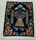 """ANTIQUE Hand knotted rug with Israel Sing 18"""" x 24"""""""