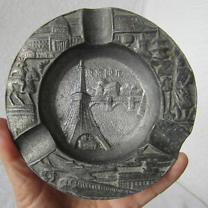 Paris Eiffel Tower early antique old embossed ornate ashtray ash tray