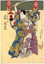Repro Japanese Woodblock Print by Gigado Ashiyuki