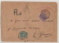 1881 REGNO UMBERTO CENT.60 + 5 SU RACCOMANDATA 2 PORTI DA ROMA - RARA - RAYBAUDI
