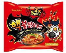Samyang Spicy Nuclear Fire Noodle ChallengeX2 Chicken Korean Super Hot Ramen New
