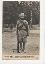 Native Infantry NCO WW1 1914 Postcard 116b