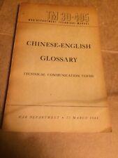 WWII CHINESE - ENGLISH glossary WW2 1944 Book USGI USA